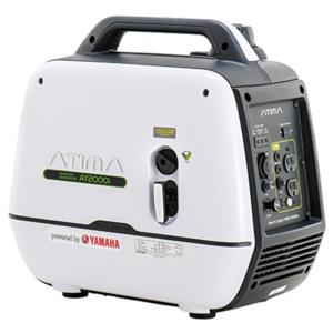 Atima portable generator